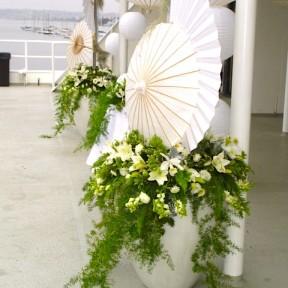 Parasols & Fans Wedding
